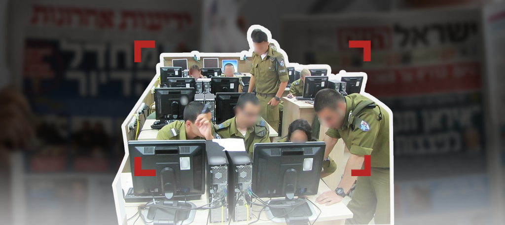 الرقابة العسكرية الإسرائيلية: مقص يزداد حدة