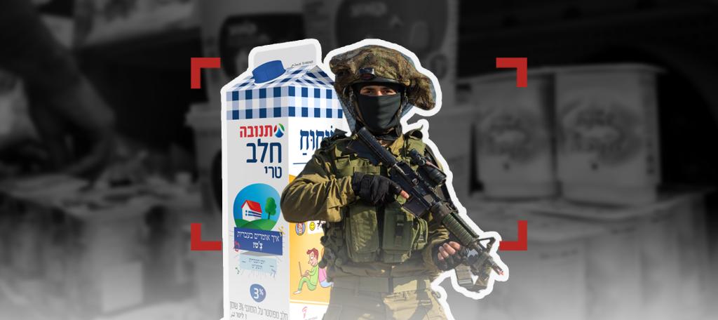 """شركة """"تنوفا"""".. """"مُرضعة"""" جيش الاحتلال!"""