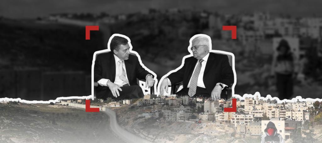 أبو ديس: عاصمة المفاوضات