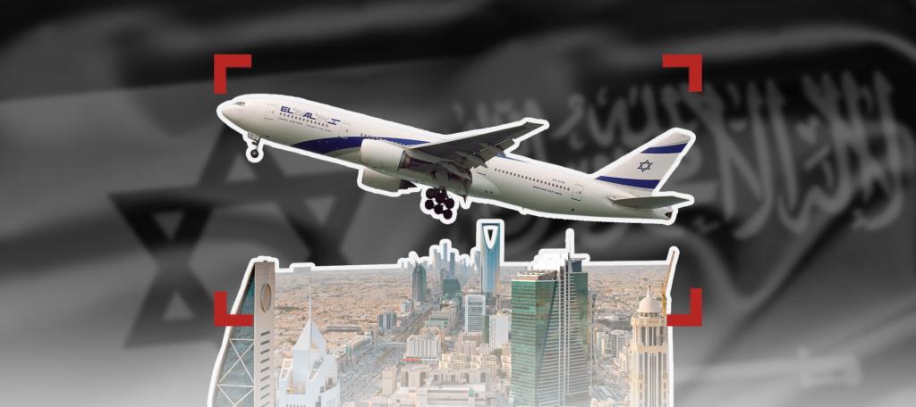 سفر الإسرائيليين للسعودية: قبول مشروط