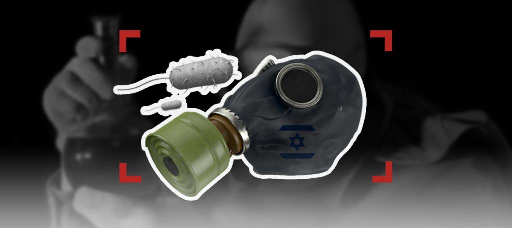 """تجنيد البكتيريا.. سلاح """"إسرائيل"""" التاريخي"""