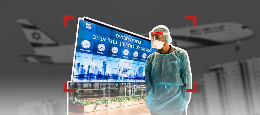 """كورونا في """"إسرائيل"""": ضرب تحت الحزام"""