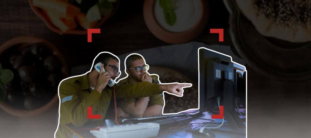 برامج التجسس: هل تأخذ عمل الموساد؟