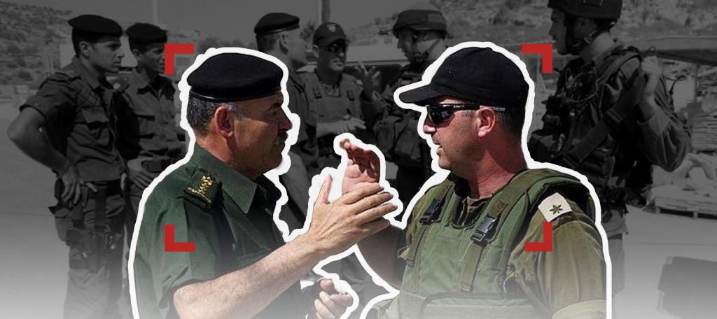 """كيف قرأت """"إسرائيل"""" إعلان وقف التنسيق الأمني؟"""