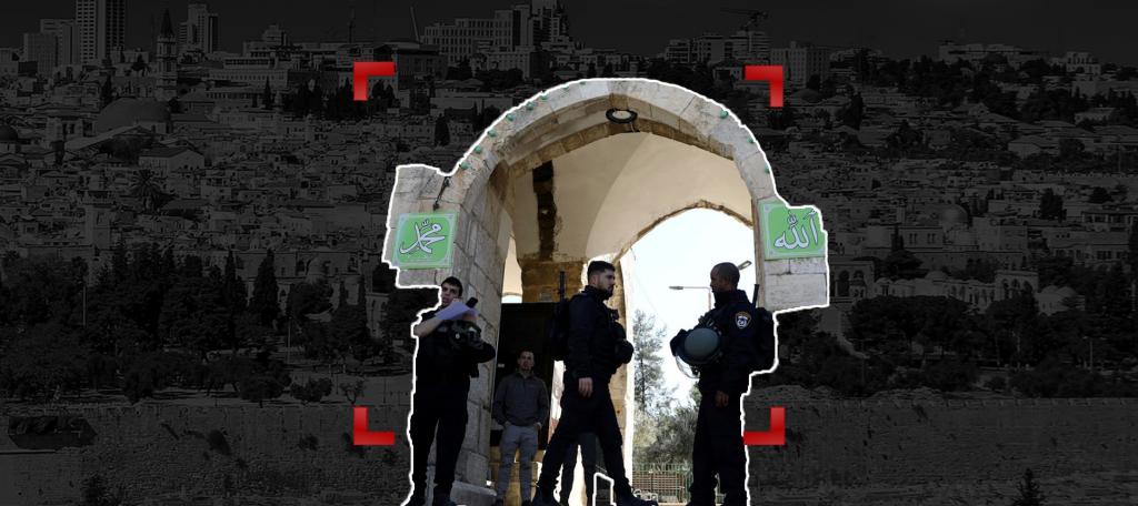 احتلال القدس.. تمهيد تاريخي لخطة الضم