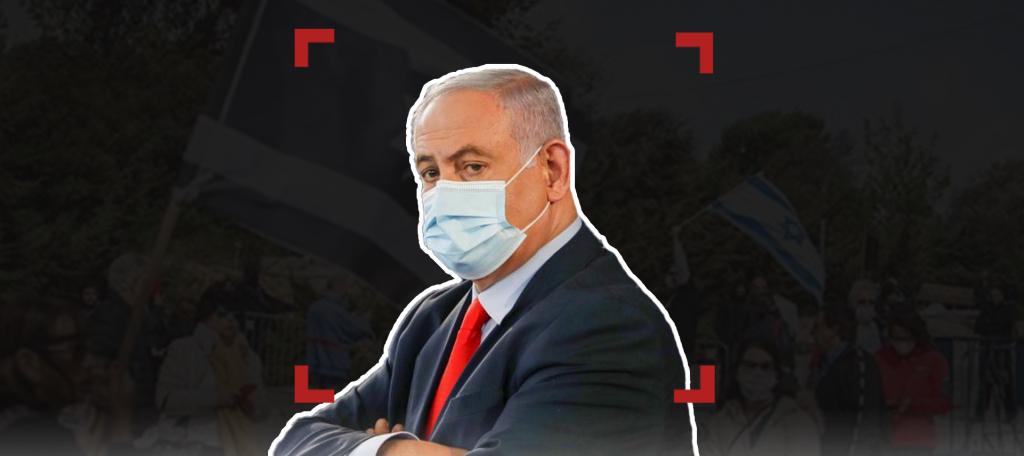 ما قصّة الاحتجاجات في إسرائيل ؟