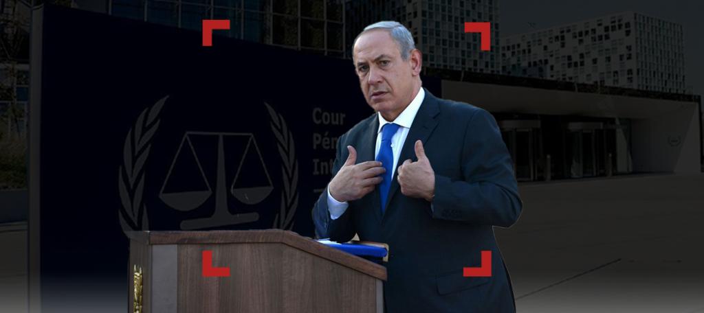 """الجنائية الدولية Vs """"إسرائيل"""""""