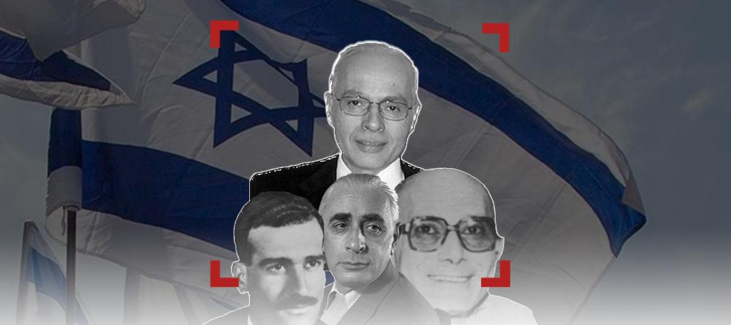 الجوسسة الإسرائيلية: روايات تحت المجهر