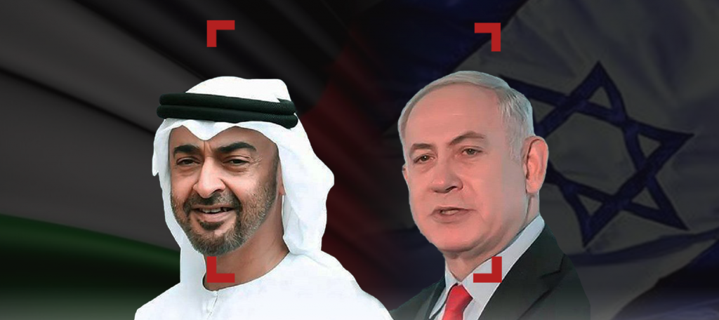 الإمارات.. خطوات سبقت التطبيع