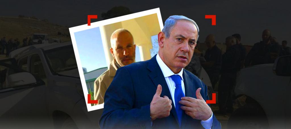"""اعتذار """"أبو القيعان"""".. تهرّب نتنياهو من المحاكمة"""