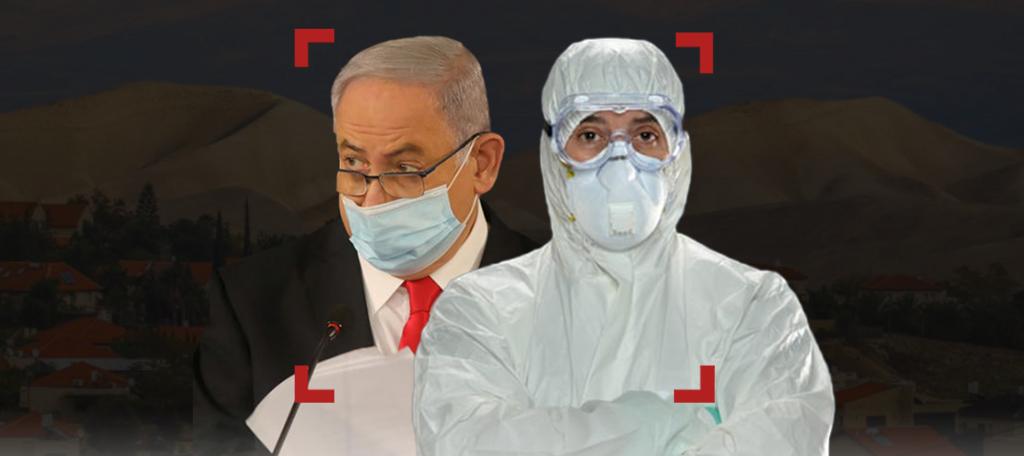 الضم الصحي في القدس: مسعى إسرائيلي مُتجدّد