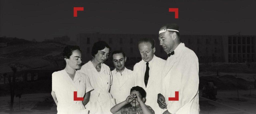 الأساس الاستعماري للنظام الصحي الإسرائيلي