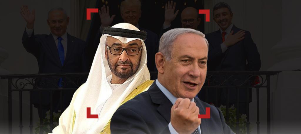 """الإمارات و""""إسرائيل"""": تطبيع بات تحالفًا معلنًا"""