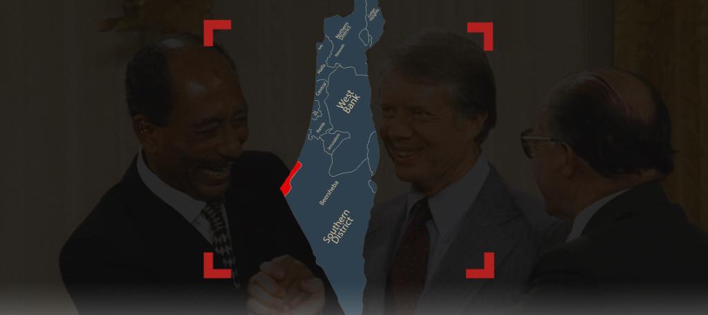 معاهدة السلام المصرية: ما مصير قطاع غزة؟