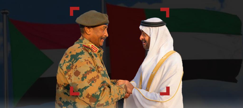 الإمارات والسودان.. التطبيع المُقارن!