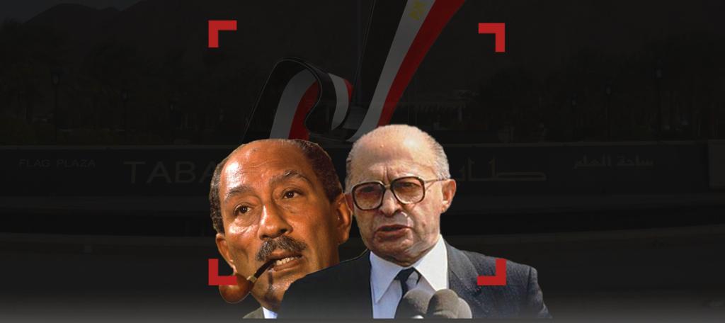 معاهدة السلام المصرية: ماذا عن طابا؟