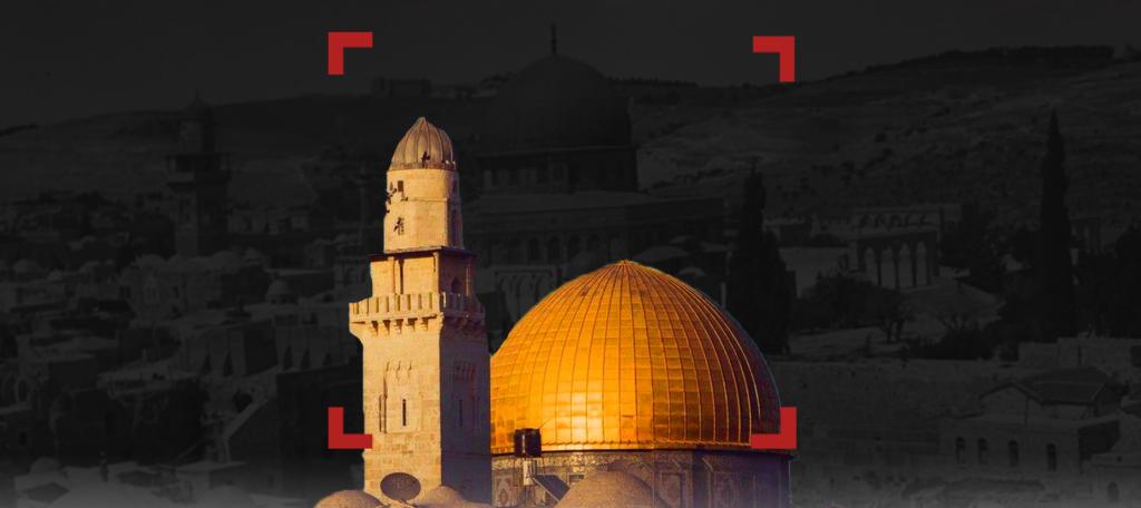 """حيّ المغاربة بالقدس.. تاريخ يزعج """"إسرائيل"""""""