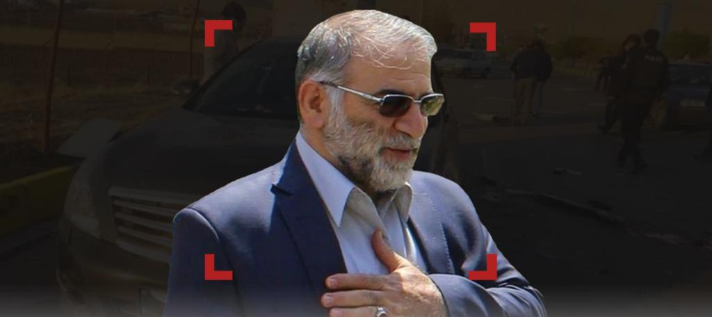 الإعلام الإسرائيلي يحتفي باغتيال فخري زادة