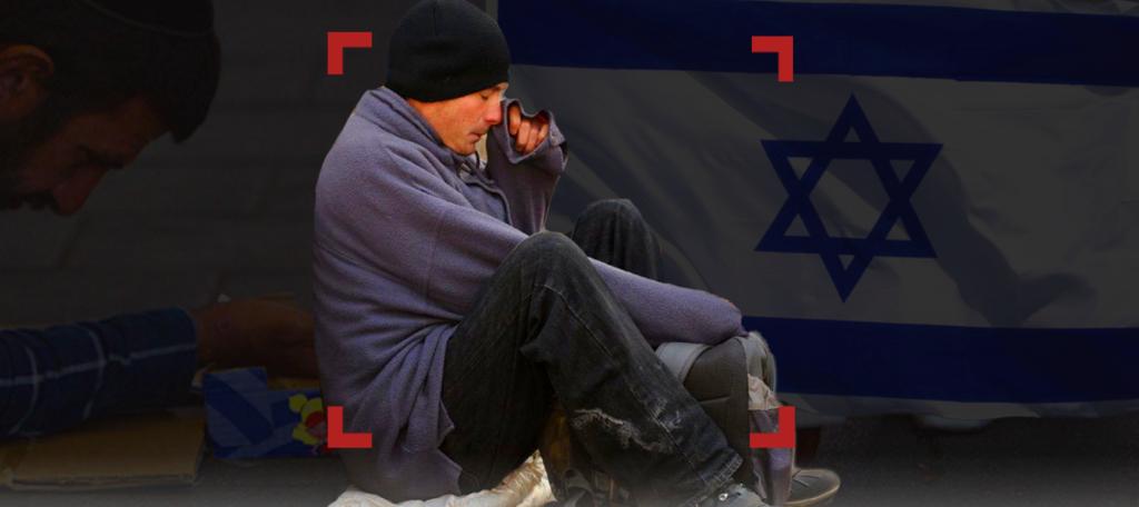"""خمس سكان """"إسرائيل"""" تحت خط الفقر!"""