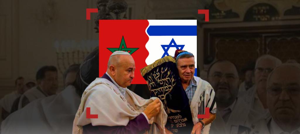 اليهود المغاربة.. هجرة نحو الشتات