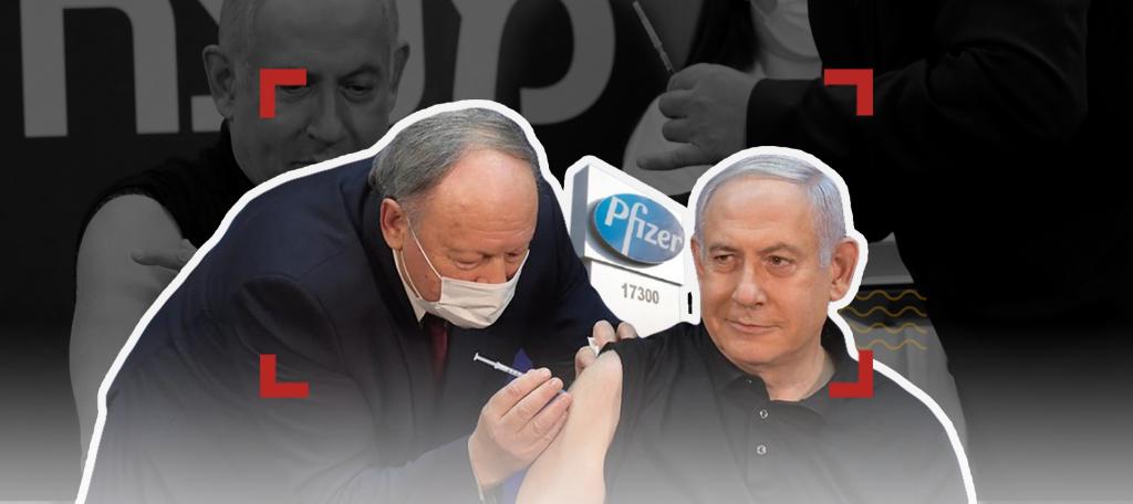 """هل باتت """"إسرائيل"""" مختبر تجارب فايزر؟"""