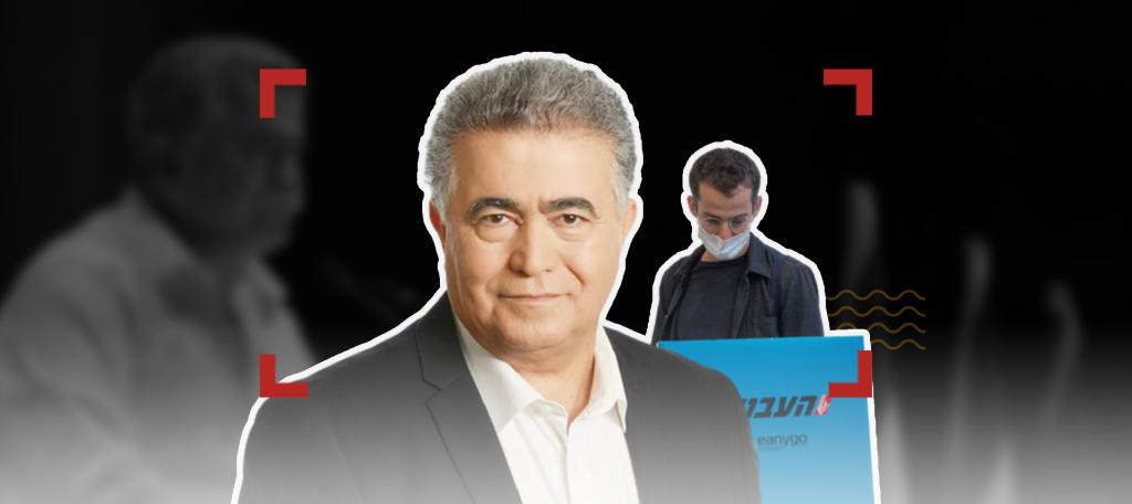 حزب العمل الإسرائيلي: ذهب ولم يعد!