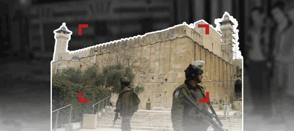 كيف غيرت مجزرة الحرم الإبراهيمي وجه مدينة الخليل؟