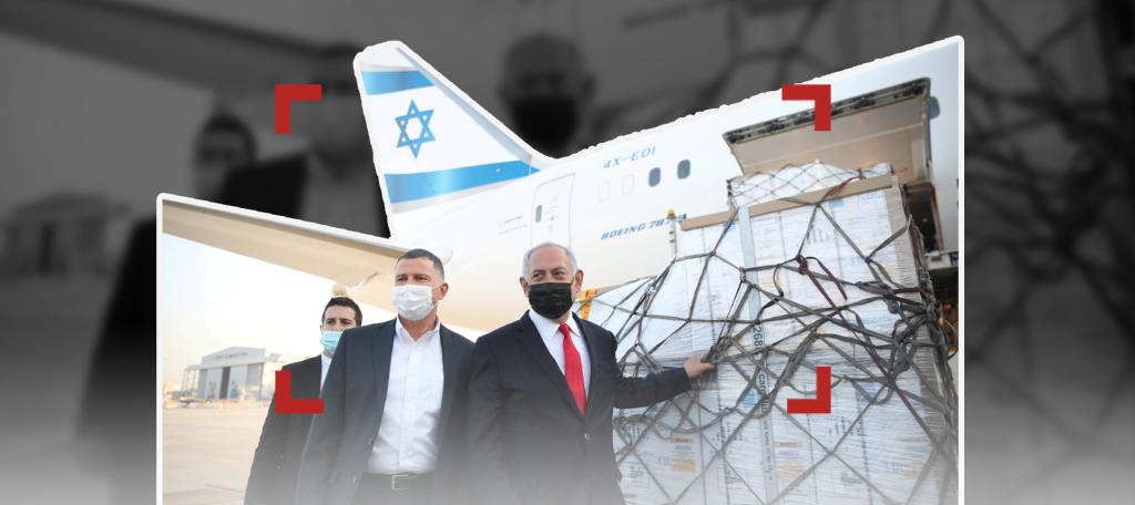"""من """"إسرائيل"""".. لقاحات كورونا مقابل الدعم  السياسي"""