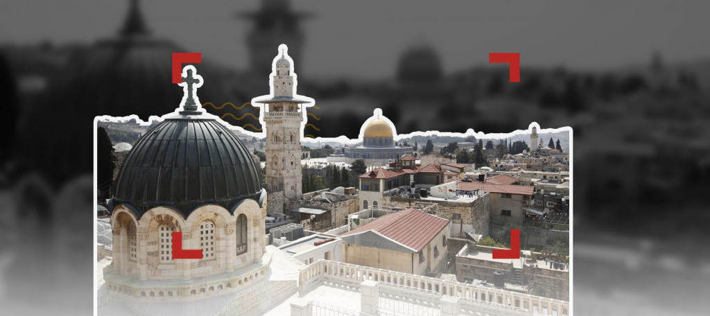 الأردن والسعودية والوصاية على القدس
