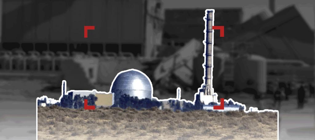 مفاعل ديمونة.. قنبلة بيئية موقوتة؟