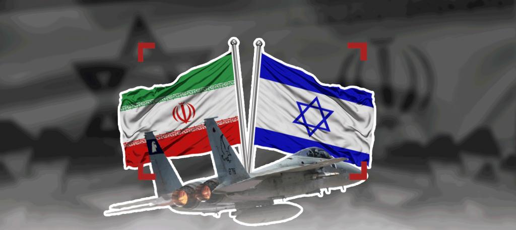 سياسة إسرائيل ضد إيران نجاح أم فشل؟