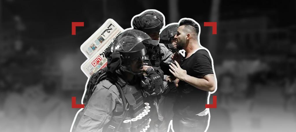 أحداث القدس: تجند للصحافة ضد الفلسطينيين