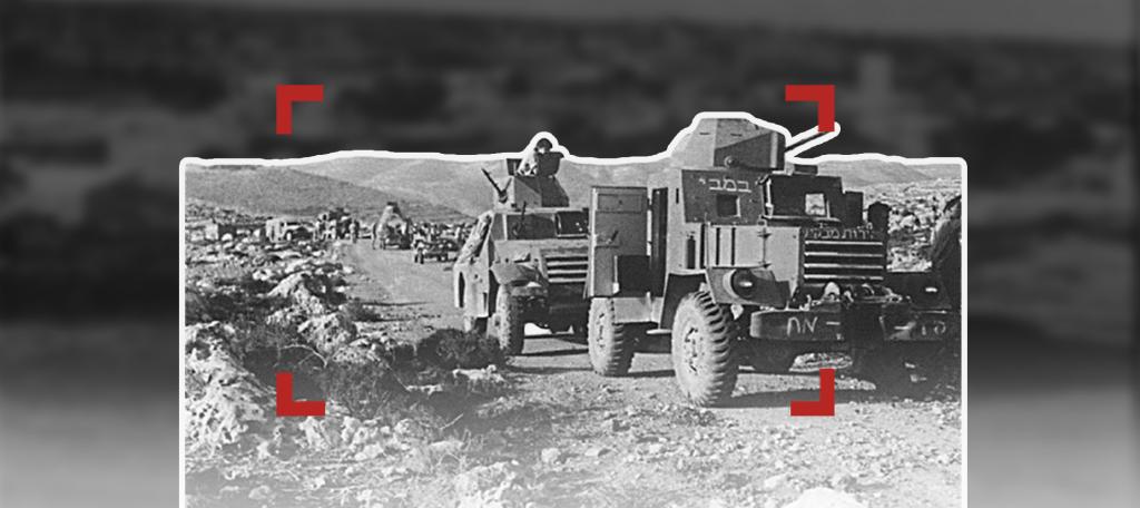 تهجير اللد والرملة: مجزرة إسرائيلية في رمضان