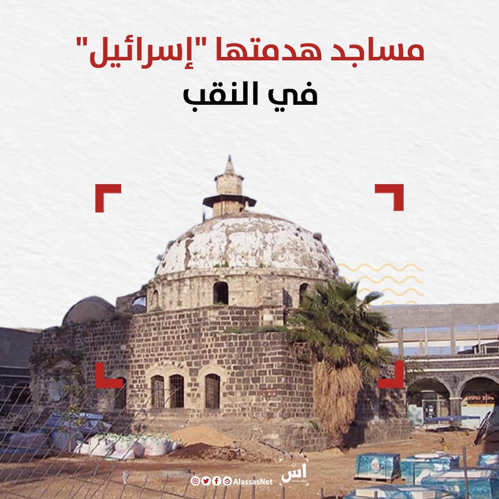 """مساجد هدمتها """"إسرائيل"""" في النقب"""