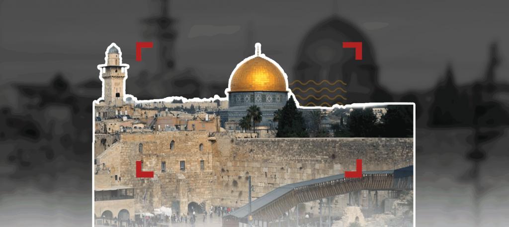 جمعيات الاستيطان: الخطر الأكبر على القدس؟
