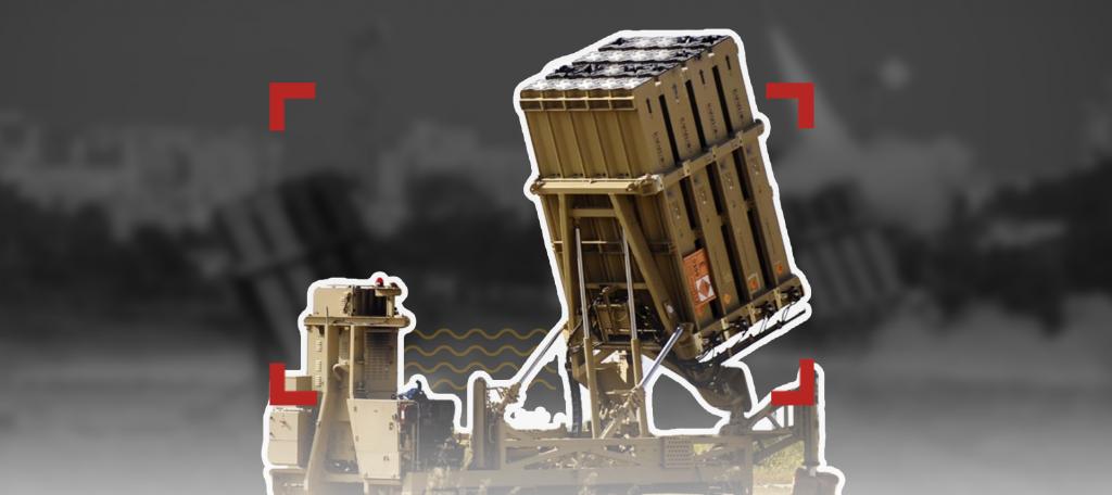 القبة الحديديّة: خدعة وعرض عسكري!