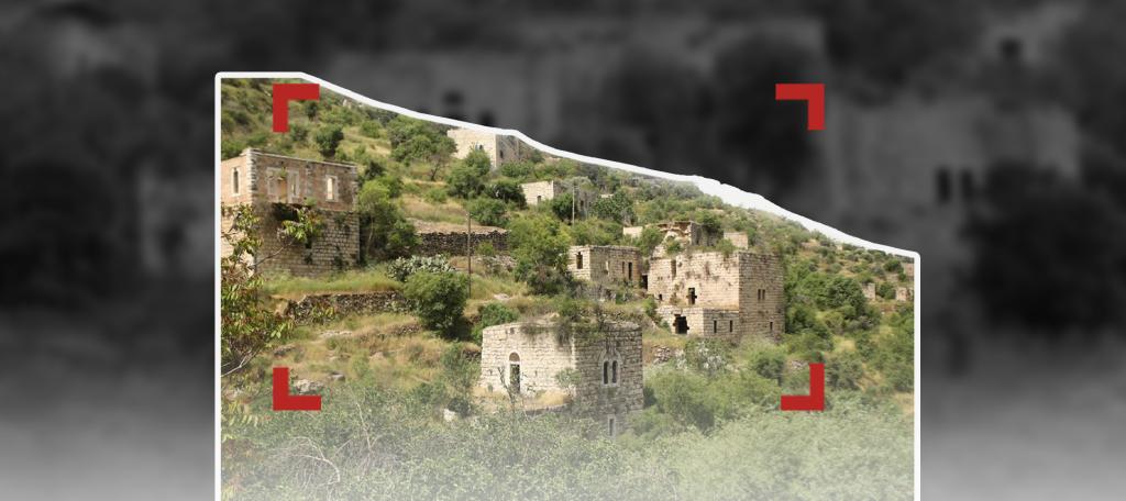 قرية لفتا: هدف جديد للاستيطان