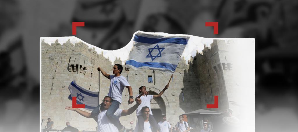 مسيرة الأعلام بالقدس: استعراض يائس