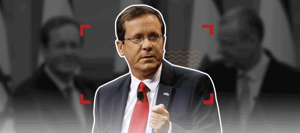 """يتسحاق هرتسوغ: رئيس """"إسرائيل"""" الجديد"""