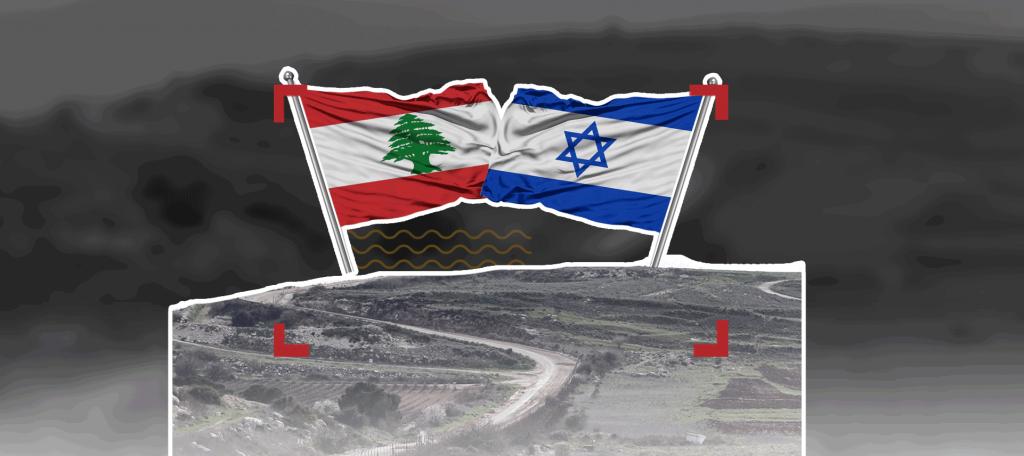 الأزمة الاقتصادية: مدخل إسرائيل إلى لبنان
