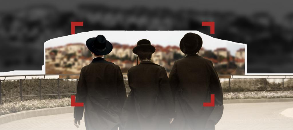 اليهود الشرقيّون: تجسس.. تمييز.. قمع