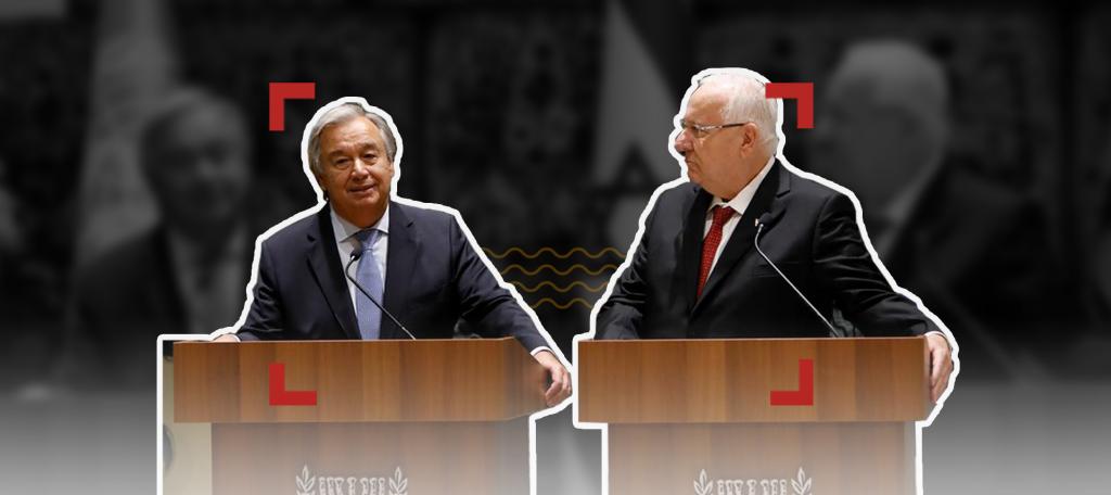 """""""إسرائيل"""" ولجان الأمم المتحدة: ازدواج سياسي"""